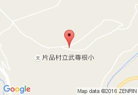 特別養護老人ホーム「桜花苑」