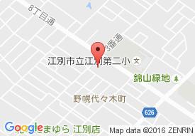 グループホーム野幌