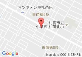 グループホーム菜の花 東苗穂館