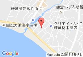 ファミリア鎌倉材木座