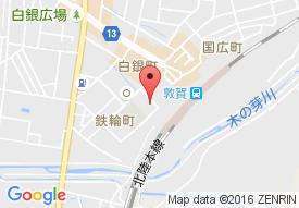 第2渓山荘ぽっぽ