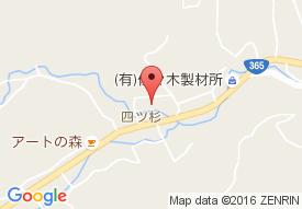 介護老人保健施設  丹生ケアセンター ひまわり荘