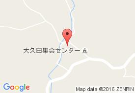 (医)誠励会介護老人保健施設サテライト大久田リハビリテーション・ケアセンター