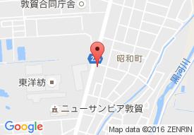 敦賀ケアセンターかくだ「はるか」