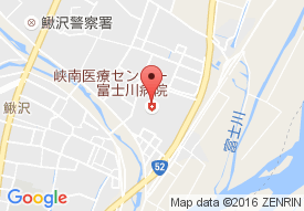 鰍沢社会保険介護老人保健施設(サンビューかじかざわ)