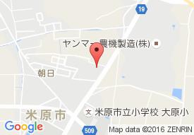 介護老人保健施設 坂田メディケアセンター