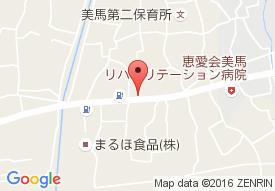 介護老人保健施設 恵愛荘