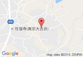 介護老人保健施設あけぼの荘