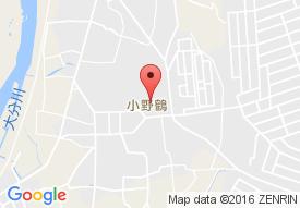 老人保健施設 小野鶴養生院