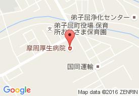 JA北海道厚生連 摩周厚生病院
