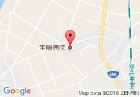 社団医療法人啓愛会宝陽病院