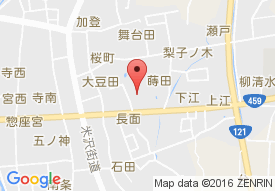 医療法人社団 日新会 入澤病院