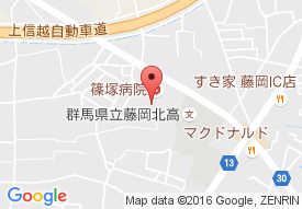 医療法人 育生会 篠塚病院