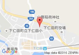 下仁田南牧医療事務組合 下仁田厚生病院