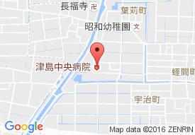 医療法人 三善会 津島中央病院