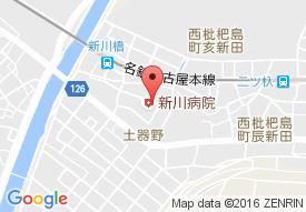 医療法人眞清会 新川病院