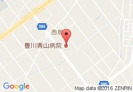 豊川青山病院