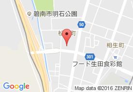 医療法人松和会 新川中央病院
