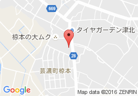 赤塚クリニック