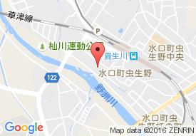 甲賀市水口医療センター