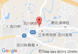医療法人社団 敬命会 吉川病院