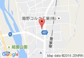 医療法人社団 緑風会 龍野中央病院