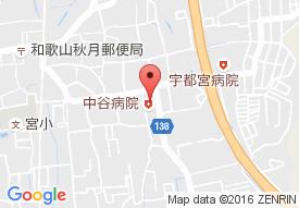 医療法人 裕紫会 中谷病院