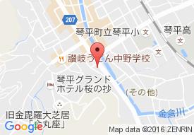 医療法人社団愛徳会池田内科医院