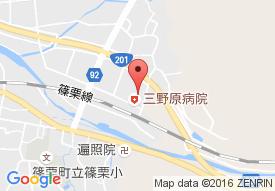 医療法人 泯江堂 三野原病院