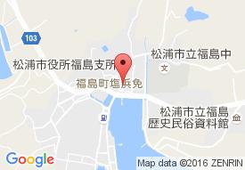 国民健康保険直営松浦市立福島診療所