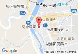 医療法人長愛会菊地病院